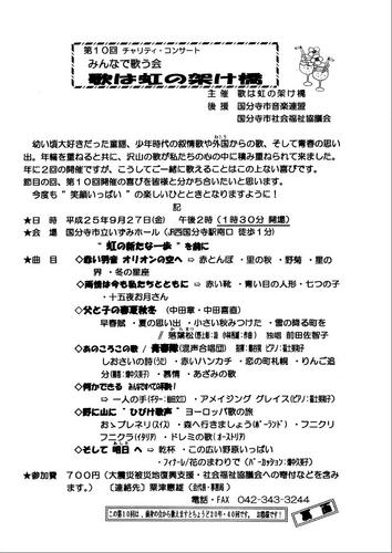 歌虹WEB.jpg